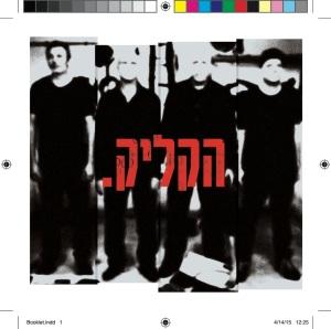 Clik_CD_Booklet
