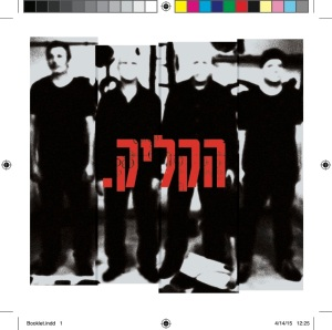 Clik_CD_Booklet